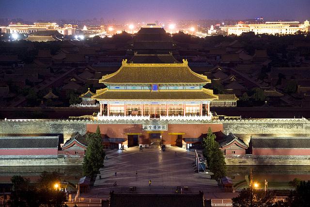Zakázané město, Peking - foto:  Dimitry B.